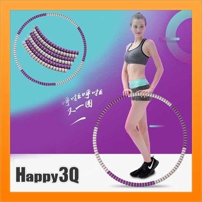 呼拉圈可拆卸腹部訓練鋼管可加重磨砂霧面鍛鍊核心健身運動-紫/紅/藍/綠【AAA2359】預購