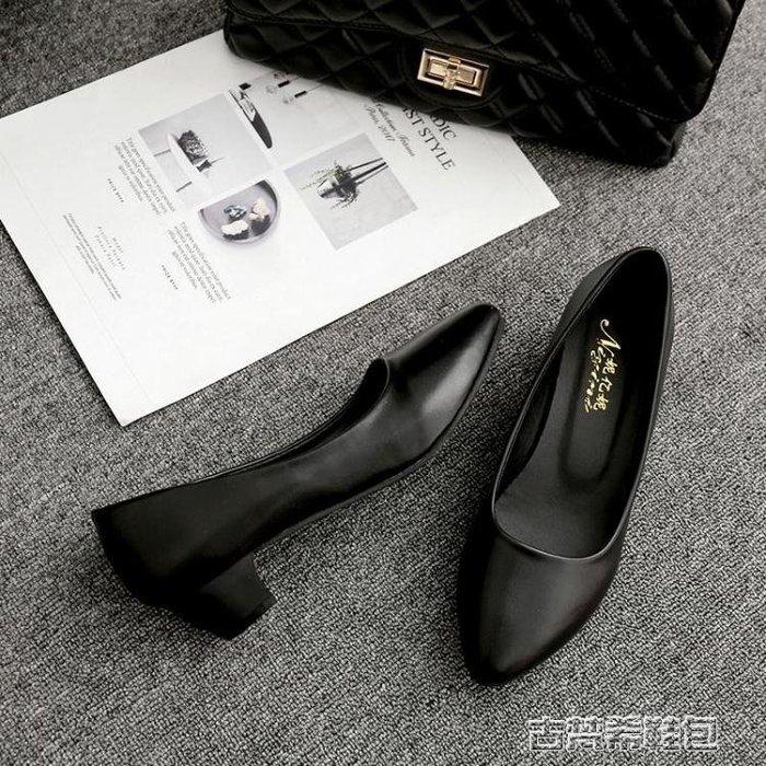 工作鞋女新款粗跟中跟黑色高跟學生面試職業工裝舒適工鞋女鞋