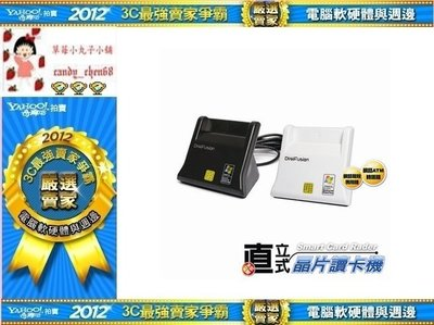【35年連鎖老店】DigiFusion RU035 ATM 直立式晶片讀卡機有發票/ 1年保固/  台北市