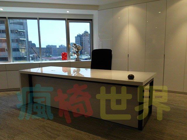 《瘋椅世界》OA辦公家具全系列 訂製高級主管桌  (董事長桌/老闆桌)5