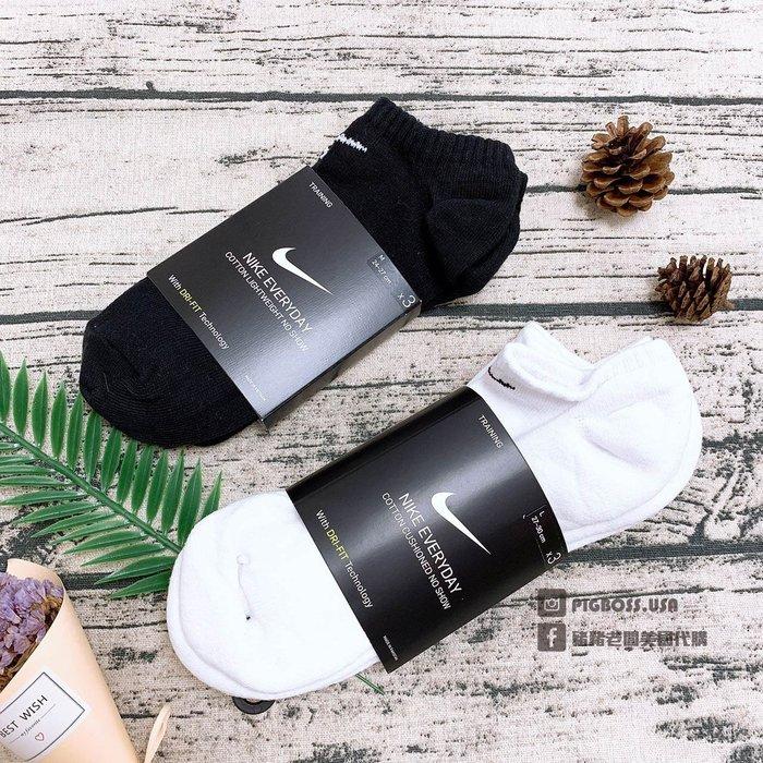 【豬豬老闆】NIKE 3雙一組 黑白 短襪 踝襪 勾勾 棉質 運動短襪 男女款