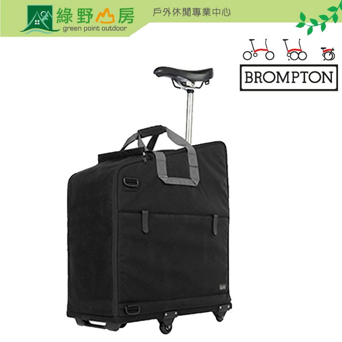 預購 Brompton Padded Travel Bag with 4 wheels 四輪軟殼拖運袋 9019878
