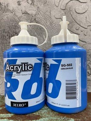 藝城美術~MIRO 壓克力顏料 ACRYLIC (丙烯顏料)色彩純淨亮麗500ml 大容量共37色 一般色#502淺藍