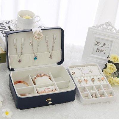 公主歐式韓國首飾收納盒雙層簡約首飾盒飾品盒耳環耳釘收納盒