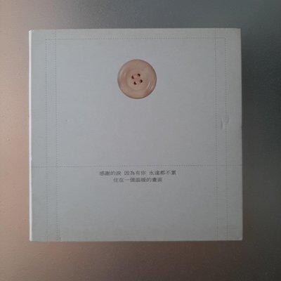 【裊裊影音】伍思凱-這邊那邊(公視家主題曲)宣傳單曲CD-Sony Music新力音樂2003年發行
