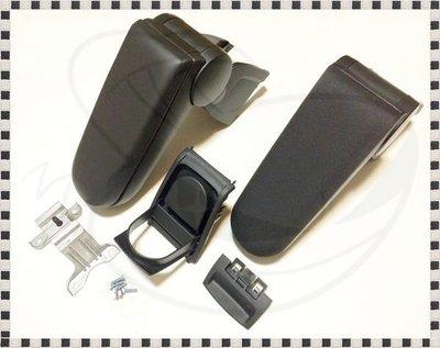 ╭°⊙瑞比⊙°╮VW福斯原廠New Polo V / 6R GTI布面&真皮 中央扶手箱 中央扶手 置物箱 後杯架