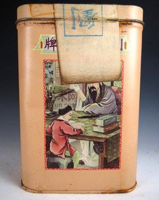 【 金王記拍寶網 】P1551  早期懷舊風 中國劉大老爺牌 近代老鐵盒裝普洱茶 諸品名茶一罐 罕見稀少~