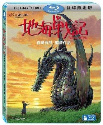 合友唱片 面交 自取 地海戰記 藍光雙碟版 宮崎吾郎監督作品 吉卜力工作室 BD+DVD