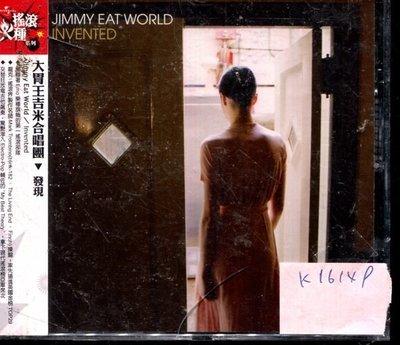 *真音樂* JIMMY EAT WORLD / INVENTED 全新 K16149 (外殼破)