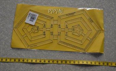 *巧巧布拼布屋*台灣製~拼布的好幫手 /畫五角版型輔助工具尺台製尺