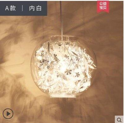 北歐現代簡約臥室小吊燈歐式創意個性玻璃藝術燈吧臺餐廳客廳燈具igo