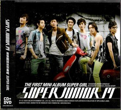 SUPER JUNIOR-M / SUPER GIRL B版CD+DVD(附:側標)