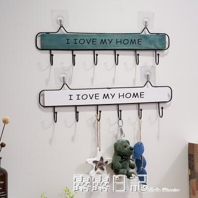 創意實木鐵藝裝飾掛鉤日式家居門口衣帽鑰匙小號掛架 台北彩虹