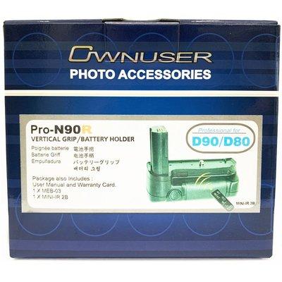 *兆華國際* 萬菱 Ownuser Pro-N90R 電池手把 for Nikon D90/D80 附遙控器 三號電池盒