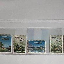 航16 航空郵票(52年版) 2套