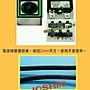 MIT~六色可選~附發票~日本水波爐 電鍋 專用降壓器 110V降100V 2000W 矽鋼片H18 0.35mm