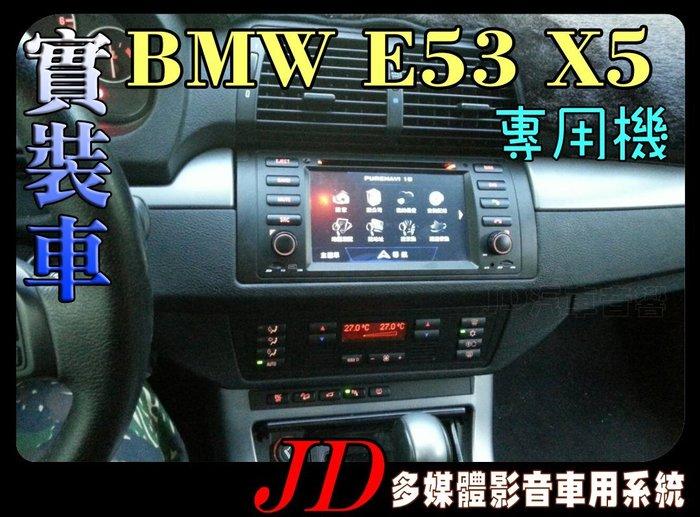 【JD 新北 桃園】BMW E39 寶馬 PAPAGO 導航王 HD數位電視 360度環景系統 BSM盲區偵測 倒車顯影 手機鏡像。實車安裝 實裝車