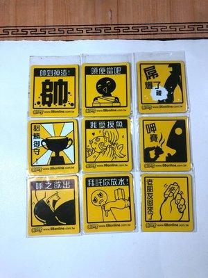 【KUSO。搞笑磁貼】老子有錢 搞笑小磁鐵貼片/4.5X5公分