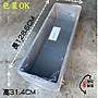 XL超長型塑膠箱 鼠寶 養殖箱 撈魚箱 烏龜箱...