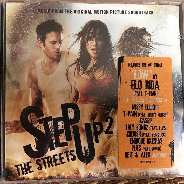 舞力全開2 Step Up 2 The Streets 電影原聲帶
