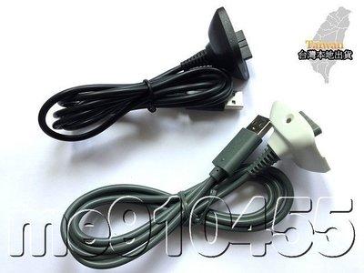 XBOX360 充電線 XBOX360 同步充電線 XBOX360 同步線 連接線 無線手把亦可當成有線手把 有現貨