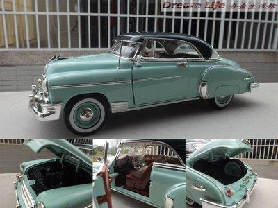 """【珍藏車款】1950 CHEVY""""BEL AIR"""" 古董房車 ~ 全新品,現貨特惠價喔!! ~"""