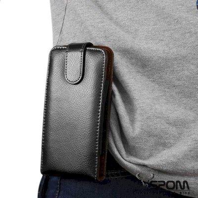 Nokia InFocus MOTO 4.7吋 牛皮仿真皮套 手機套直式腰包腰掛腰夾保護袋繫腰保護套N0443
