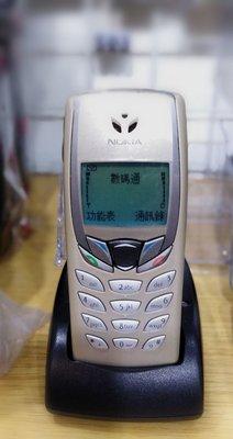 金色Nokia6510全套