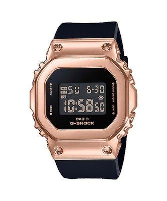 【金台鐘錶】CASIO卡西歐G-SHOCK (中性女錶) 金屬錶殼(玫瑰金) 防水200米 GM-S5600PG-1