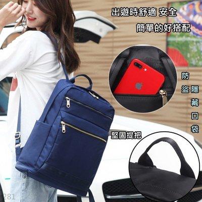 日韓連線 拉鍊後背包 防水後背包 後背包 書包 媽媽包 肩背包 電腦包 女包 尼龍後背包 女生包包 背包