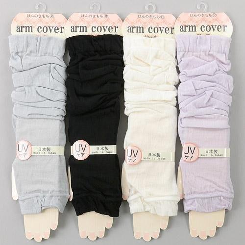 ◎Life Sense◎【日本製】日系風格素色防曬袖套 長手臂套 抗UV ARM COVER
