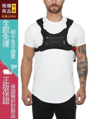 《臥推200KG》ASRV(預購) 男生 0213 胸前背包 極限運動 跑步 馬拉松 健身 預購下標15天到貨
