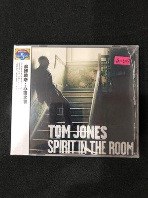 *還有唱片二館*TOM JONES SPIRIT IN THE ROOM  全新  A0304(下標幫結)殼破