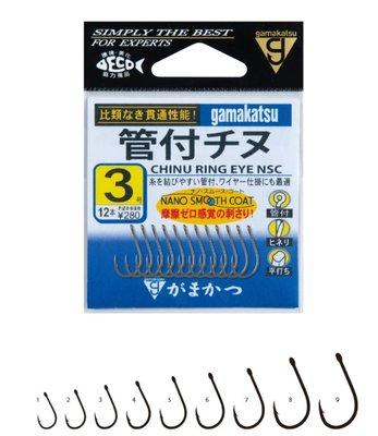GAMAKATSU 新魚鉤 管付千鉤子 #2~6
