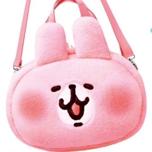天使熊小鋪~7-11 卡娜赫拉可愛絨毛兩用側背包  可肩背,手提~全新現貨~