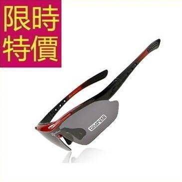 情侶墨鏡獨特歐美風-焦點首選非凡抗UV太陽眼鏡8色55s2 [獨家進口][米蘭精品]