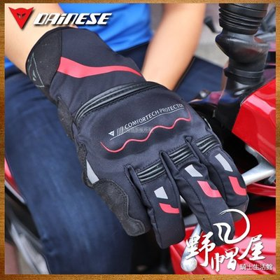 三重《野帽屋》Dainese TEMPEST UNISEX D-DRY® 短版 冬季 防摔 防寒 防水 觸控 手套。黑紅