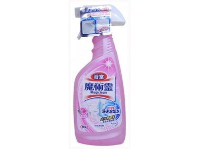 【B2百貨】 魔術靈浴室清潔劑-玫瑰香(500ml) 4710363918923 【藍鳥百貨有限公司】