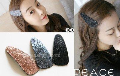 【PEACE33】正韓國空運進口。髮飾飾品 閃耀微細亮片 三角啪啪夾/BB夾/髮夾/邊夾。現+預