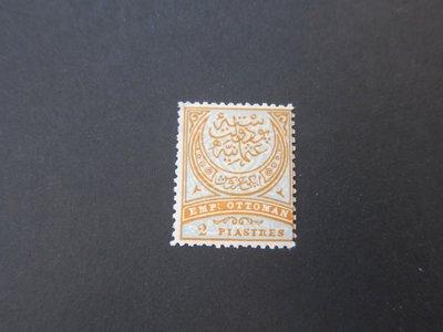 【雲品】土耳其Turkey 1886 * 75 MH 庫號#72642