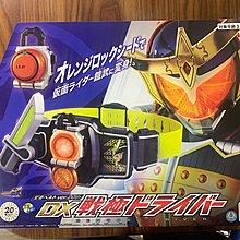 全新 ❌不議價 Masked Kamen rider Gaim DX Belt Sengoku Driver 20th Ver 幪面超人 鎧武 腰帶