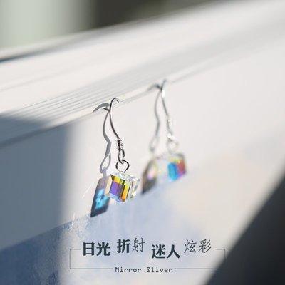 配飾耳環項鏈戒指小麋人日韓炫彩水晶極光方糖立方體S925純銀耳環魔方耳飾禮物女款