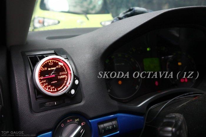 【精宇科技】SKODA OCTAVIA (1Z) 1.9 2.0 TDI TSI 冷氣出風口渦輪錶 免接感應器