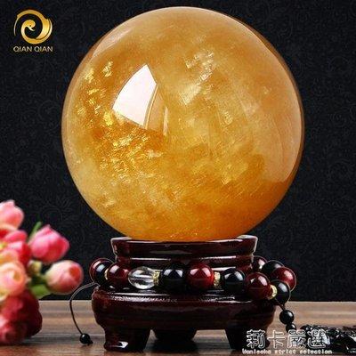 天然黃色風水招財水晶球轉運球家裝飾品擺件客廳工藝家居擺設創意igo 有小禮物送唷