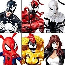 Marvel Monster Venom Wave ~ Carnage Scream Posion Mary Spider Ham 6款 只開盒取走BAF