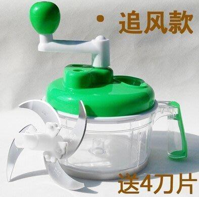 新品全新 大容量多功能切菜器手動絞菜機碎菜機絞餡機 手搖絞肉機攪蒜器286A