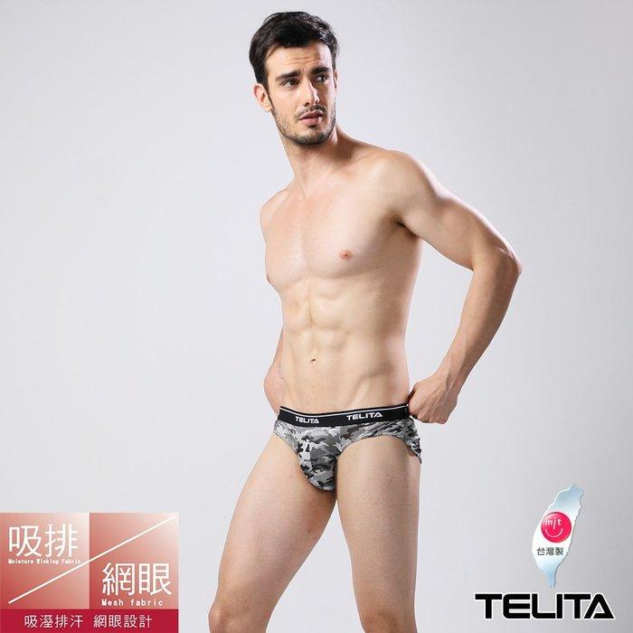【TELITA】男內褲~吸溼涼爽迷彩網眼運動三角褲-灰色
