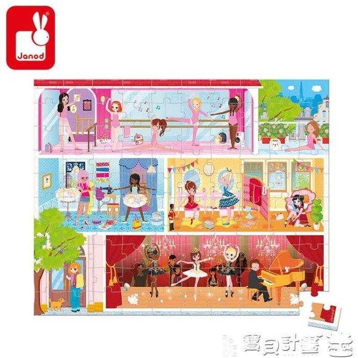 兒童拼圖 兒童玩具進口卡通拼圖100片木質寶寶玩具2-6歲拼板益智玩具igoigo