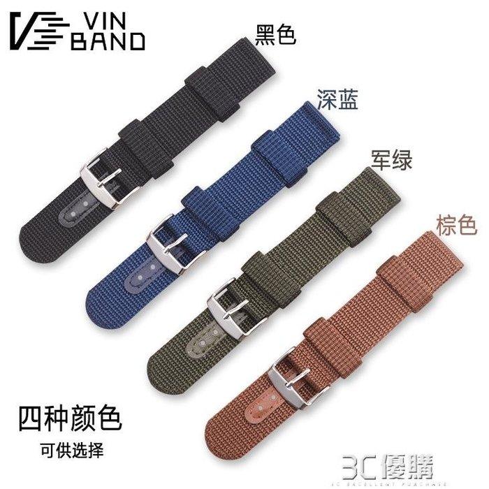 【瘋狂夏折扣】錶帶 針扣尼龍帆布錶帶男適用戶外運動休閒手錶配件18|20|22|24mm