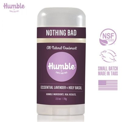 【Humble】水晶體香膏 – 純薰衣草&聖羅勒花園 70g